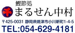 TEL:054-629-4181